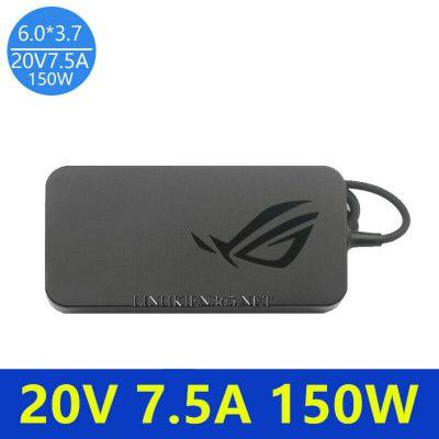 Sac Laptop Asus Gaming TUF FX506
